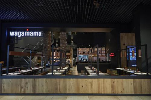 Wagamama London